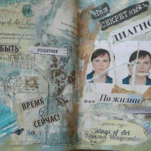 Артбук Микс Медиа Арт, видеотека уроков, секреты техник, материалов, композиции и цветоведения: проект Натальи Жуковой