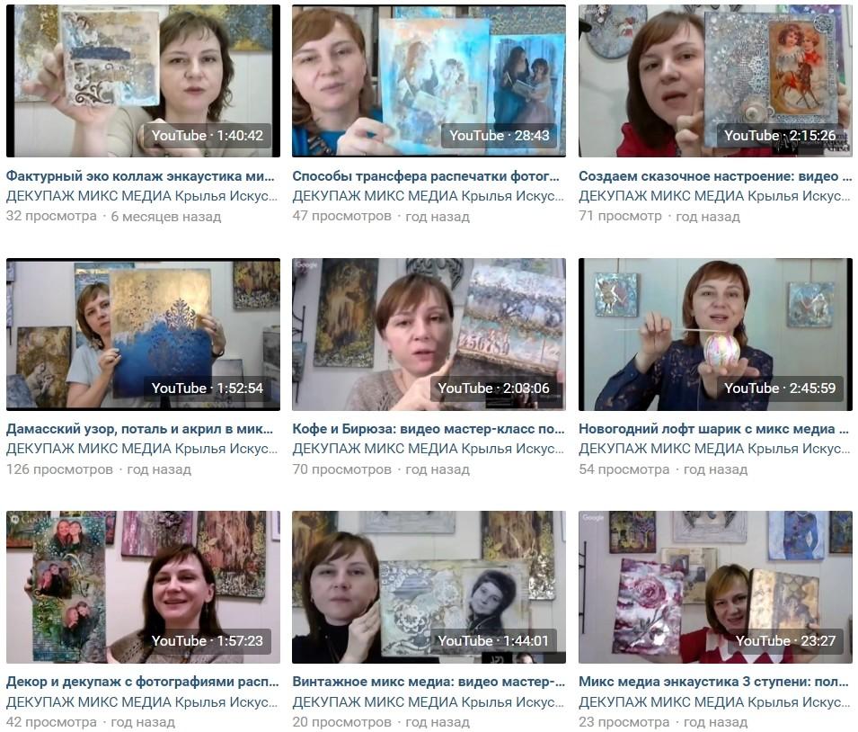 Бесплатный доступ к вебинарам Натальи Жуковой: микс медиа арт, энкаустика, декор, декупаж.