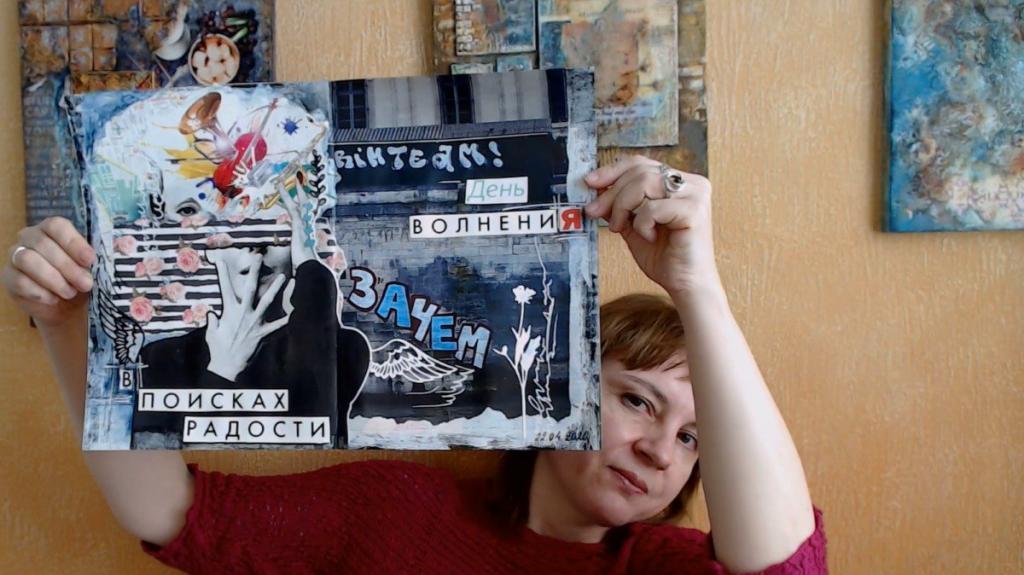 Собираем коллаж в артбуке и осознаем себя в настоящем: вебинар и мастер-класс Натальи Жуковой