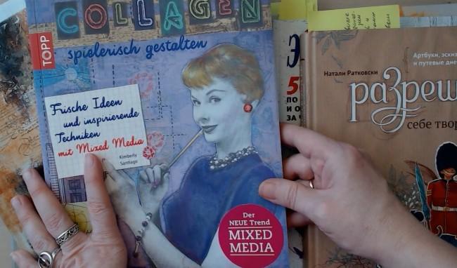 Обзор книг по микс медиа арт и декору от Натальи Жуковой